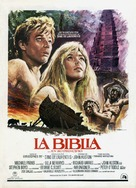 The Bible - Spanish Movie Poster (xs thumbnail)