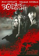 30 Days of Night - DVD cover (xs thumbnail)