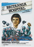 Britannia Hospital - French Movie Poster (xs thumbnail)
