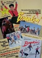 Breakin' - German Movie Poster (xs thumbnail)