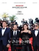 Todos lo saben - South Korean poster (xs thumbnail)