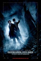 Sherlock Holmes: A Game of Shadows - Spanish Movie Poster (xs thumbnail)
