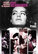 Le procès - French DVD movie cover (xs thumbnail)