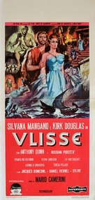 Ulisse - Italian Movie Poster (xs thumbnail)