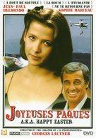 Joyeuses Pâques - Hong Kong Movie Cover (xs thumbnail)