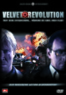 Velvet Revolution - German DVD cover (xs thumbnail)