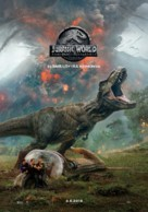 Jurassic World Fallen Kingdom - Finnish Movie Poster (xs thumbnail)