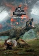 Jurassic World: Fallen Kingdom - Finnish Movie Poster (xs thumbnail)