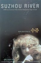 Suzhou he - South Korean poster (xs thumbnail)
