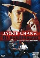 Ji ji - Movie Cover (xs thumbnail)