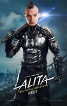 Alita: Battle Angel - Vietnamese Movie Poster (xs thumbnail)