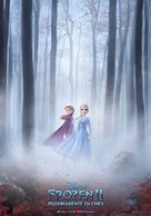 Frozen II - Spanish Movie Poster (xs thumbnail)