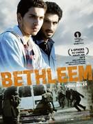 Bethlehem - French Movie Poster (xs thumbnail)