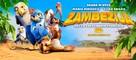 Zambezia - Serbian Movie Poster (xs thumbnail)