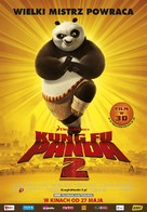 Kung Fu Panda 2 - Polish Movie Poster (xs thumbnail)