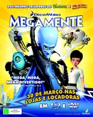 Megamind - Brazilian Movie Poster (xs thumbnail)