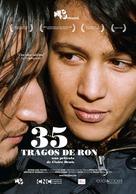 35 rhums - Spanish Movie Poster (xs thumbnail)