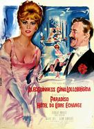 Hotel Paradiso - French Movie Poster (xs thumbnail)