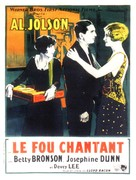 The Singing Fool - French Movie Poster (xs thumbnail)