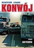 Convoy - Polish Movie Cover (xs thumbnail)