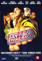 Jay And Silent Bob Strike Back - Dutch DVD movie cover (xs thumbnail)