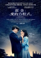The Theory of Everything - Hong Kong Movie Poster (xs thumbnail)