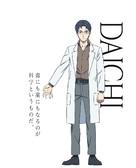"""Shoumetsu Toshi"" - Japanese Character poster (xs thumbnail)"