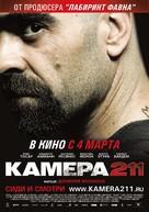 Celda 211 - Russian Movie Poster (xs thumbnail)
