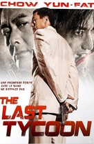 The Last Tycoon - French Movie Cover (xs thumbnail)