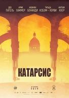 Hotel Mumbai - Russian Movie Poster (xs thumbnail)