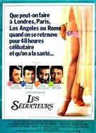 Les séducteurs - French Movie Poster (xs thumbnail)