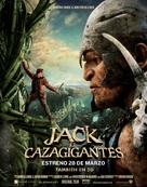 Jack the Giant Slayer - Argentinian Movie Poster (xs thumbnail)