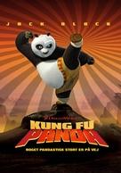 Kung Fu Panda - Danish Movie Poster (xs thumbnail)