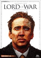 Lord of War - Italian Movie Poster (xs thumbnail)