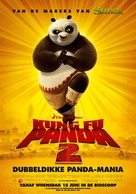 Kung Fu Panda 2 - Dutch Movie Poster (xs thumbnail)
