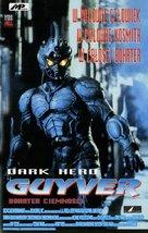 Guyver - Polish VHS movie cover (xs thumbnail)