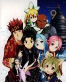 """Sword Art Online"" - Japanese Blu-Ray cover (xs thumbnail)"