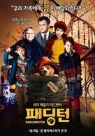 Paddington - South Korean Movie Poster (xs thumbnail)