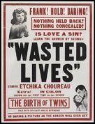 Les enfants de l'amour - Movie Poster (xs thumbnail)