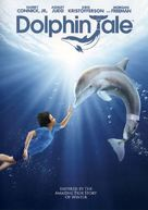 Dolphin Tale - DVD cover (xs thumbnail)
