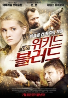 Wicked Blood - South Korean Movie Poster (xs thumbnail)