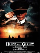Hope and Glory - French Movie Poster (xs thumbnail)