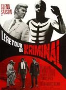Il marchio di Kriminal - French Movie Poster (xs thumbnail)