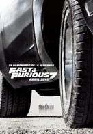 Furious 7 - Spanish Movie Poster (xs thumbnail)