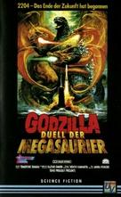 Gojira tai Megagirasu: Jî shômetsu sakusen - German Movie Cover (xs thumbnail)