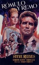 Romolo e Remo - Spanish Movie Poster (xs thumbnail)