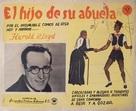 Grandma's Boy - Mexican poster (xs thumbnail)