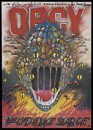 Aliens - Polish Movie Poster (xs thumbnail)