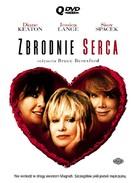 Crimes of the Heart - Polish DVD cover (xs thumbnail)
