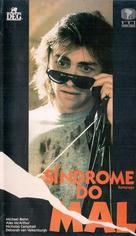 Rampage - Brazilian Movie Cover (xs thumbnail)